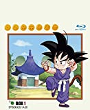 Dragon Ball Box 1 Episodios 1 A 28 Bd [Blu-ray]